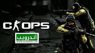 لعبة Critical Ops للأندرويد, لعبة Critical Ops مدفوعة للأندرويد, لعبة Critical Ops مهكرة للأندرويد, لعبة Critical Ops كاملة للأندرويد, لعبة Critical Ops مكركة