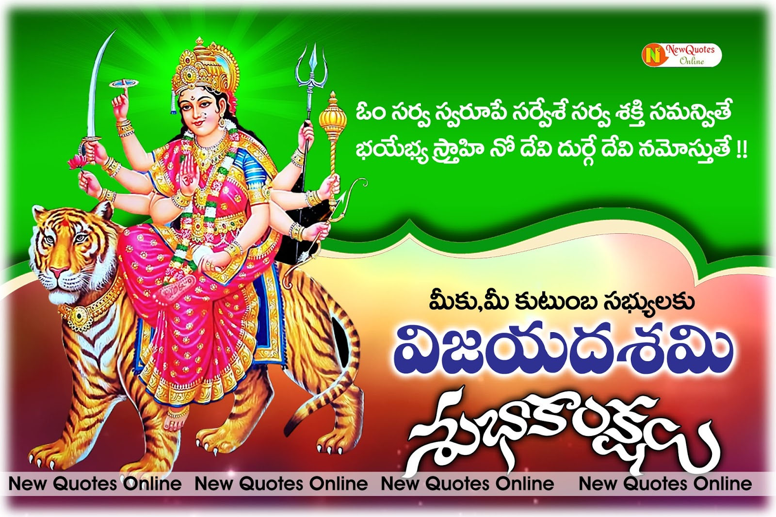 Durga mata greetings in telugu best vijayadashami quotes in telugu durga matha happy dussehra 2016 images hd quotes m4hsunfo