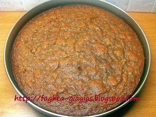 Καρυδόπιτα με γλάσο σοκολάτας - από «Τα φαγητά της γιαγιάς»