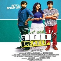 Premalo Padathe 100% Breakup  Songs Free Download,Ezhil Durai  Premalo Padathe 100% Breakup  Songs, Premalo Padathe 100% Breakup  2017 Mp3 Songs, Premalo Padathe 100% Breakup  Audio Songs 2017, Premalo Padathe 100% Breakup  movie songs Download