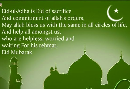 Eid of sacrifice messages and cards pictures beautiful messages eid ul adha m4hsunfo