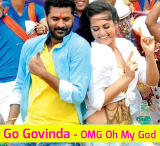 Sonakshi Sinha And Prabhu Deva in OMG Oh My God! Movie Go Govinda Song