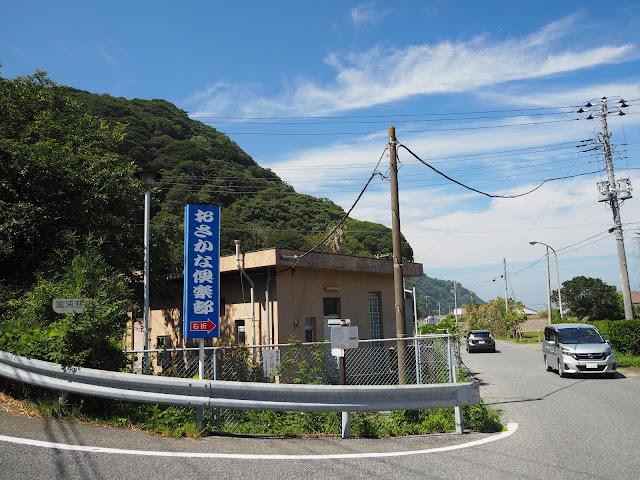 富浦漁港 おさかな倶楽部