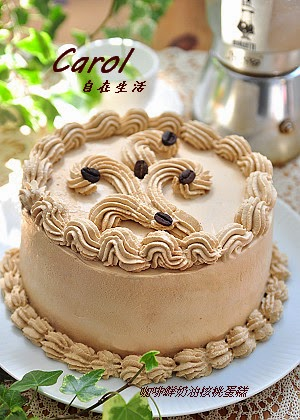 Carol 自在生活 : 咖啡鮮奶油核桃蛋糕