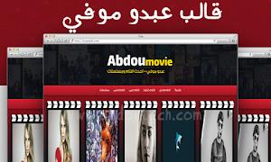 قالب عبدو موفي | قالب لعرض الافلام و المسلسلات على مدونات بلوجر