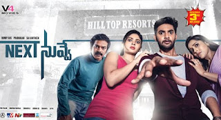 Next Nuvvey Telugu Movie Review 2017
