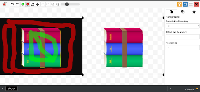 حذف الخلفية من الصور بدون برامج بكل سهولة