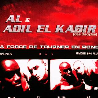 Al & Adil El Kabir - À Force De Tourner En Rond: E.P.