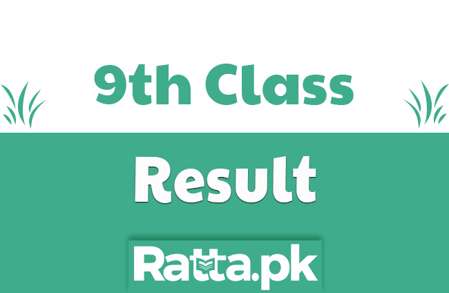 BISE Rawalpindi Board  9th Class result 2019