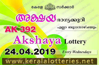 KeralaLotteries.net, akshaya today result: 24-04-2019 Akshaya lottery ak-392, kerala lottery result 24-04-2019, akshaya lottery results, kerala lottery result today akshaya, akshaya lottery result, kerala lottery result akshaya today, kerala lottery akshaya today result, akshaya kerala lottery result, akshaya lottery ak.392 results 24-04-2019, akshaya lottery ak 392, live akshaya lottery ak-392, akshaya lottery, kerala lottery today result akshaya, akshaya lottery (ak-392) 24/04/2019, today akshaya lottery result, akshaya lottery today result, akshaya lottery results today, today kerala lottery result akshaya, kerala lottery results today akshaya 24 04 19, akshaya lottery today, today lottery result akshaya 24-04-19, akshaya lottery result today 24.04.2019, kerala lottery result live, kerala lottery bumper result, kerala lottery result yesterday, kerala lottery result today, kerala online lottery results, kerala lottery draw, kerala lottery results, kerala state lottery today, kerala lottare, kerala lottery result, lottery today, kerala lottery today draw result, kerala lottery online purchase, kerala lottery, kl result,  yesterday lottery results, lotteries results, keralalotteries, kerala lottery, keralalotteryresult, kerala lottery result, kerala lottery result live, kerala lottery today, kerala lottery result today, kerala lottery results today, today kerala lottery result, kerala lottery ticket pictures, kerala samsthana bhagyakuri