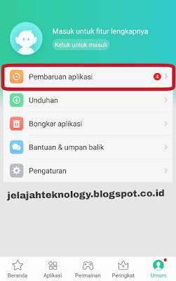 Setting oppo app store