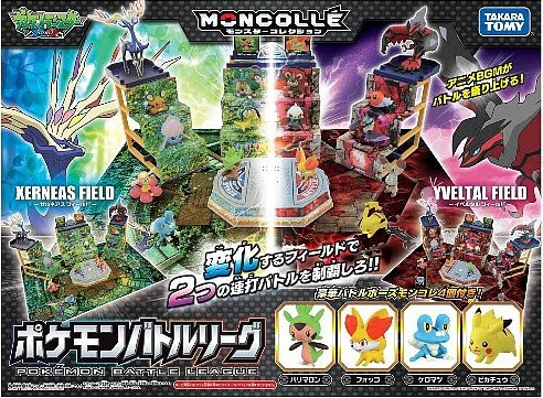 Chespin figure battle pose Takara Tomy Monster Collection Pokemon Battle League Play set