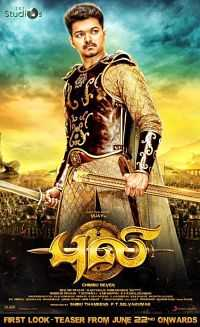 Puli (2015) Download Tamil Movie 300mb