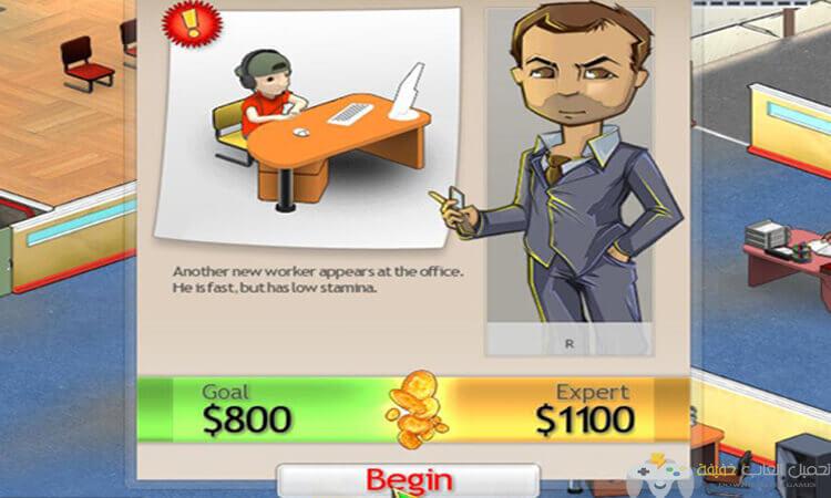 تحميل لعبة وكالة السفر Travel Agencg