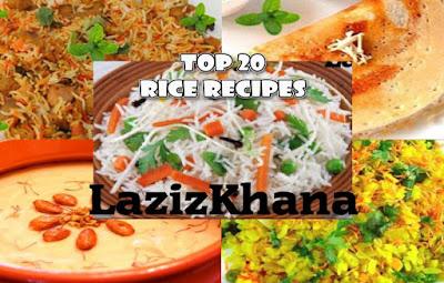 Top 20 Veg Rice Recipes - चावल की टॉप ट्वेंटी वेज रेसिपी