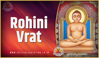 2025 Rohini Vrat Pooja Date and Time, 2025 Rohini Vrat Festival Schedule and Calendar