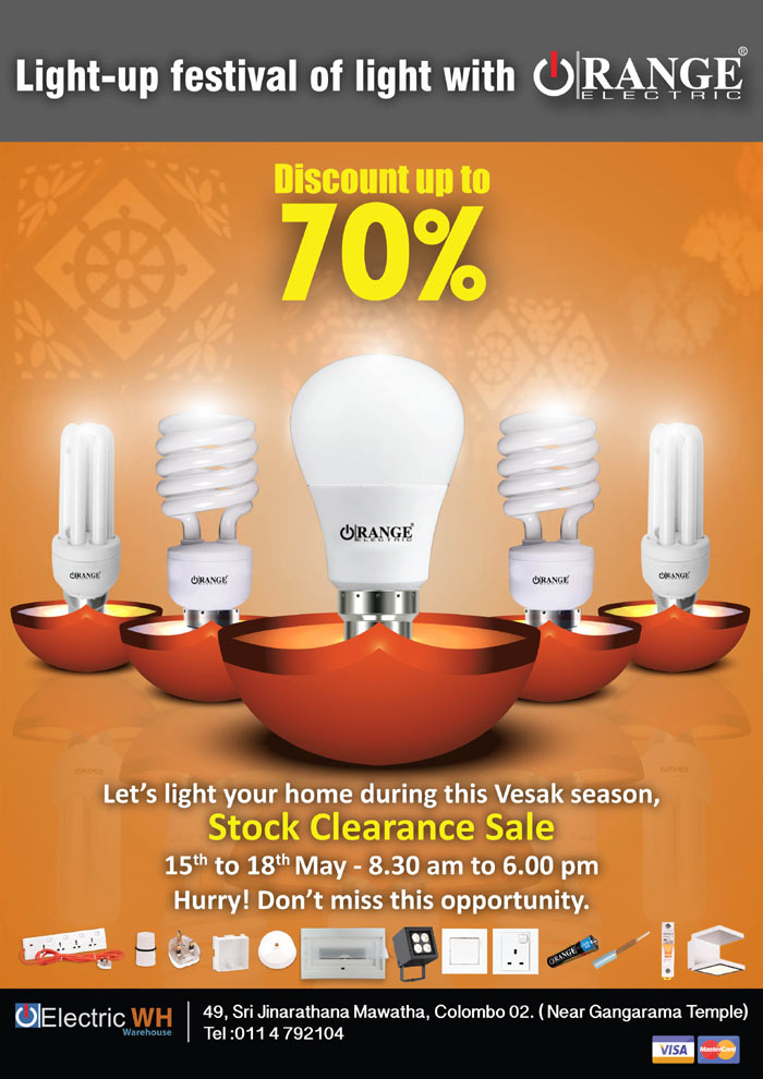Light-up festival of light with Orange - Stock Clearance.