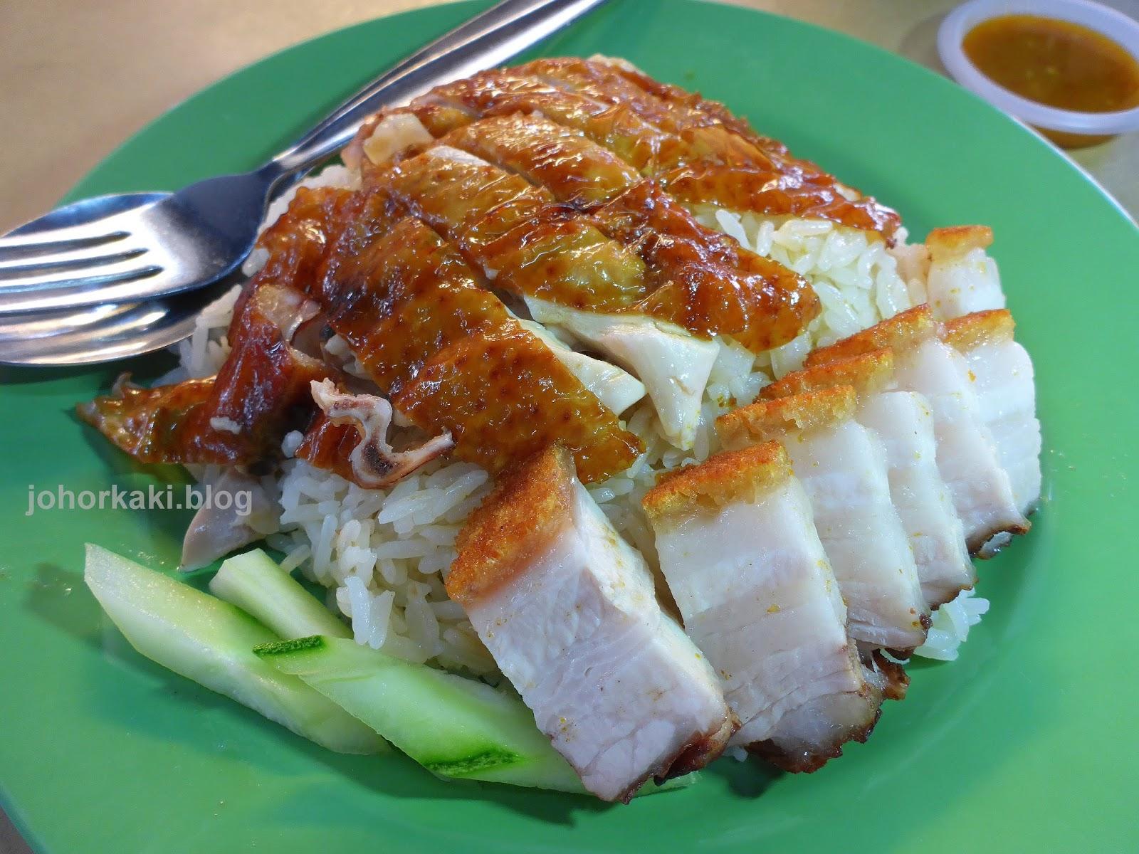 Good Food Near Ksl