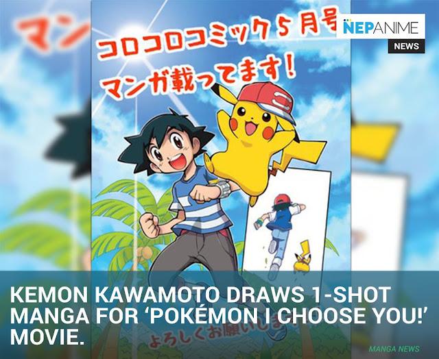 Película Pokémon ¡Yo te elijo! tendrá manga