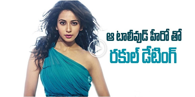 Rakul Preeth Singh Dating with Tollywood Hero