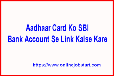 Aadhaar Card Ko SBI Bank Account Se Link Kaise Kare