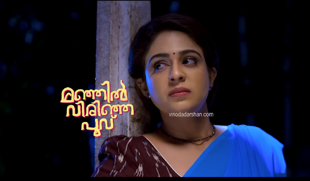 Manjil Virinja Poovu -New serial coming soon on Mazhavil Manorama