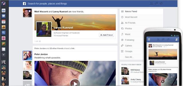 تفعيل الشكل الجديد للفيس بوك (newsfeed)