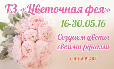 http://ckvorets.blogspot.ru/2016/05/16-300516.html