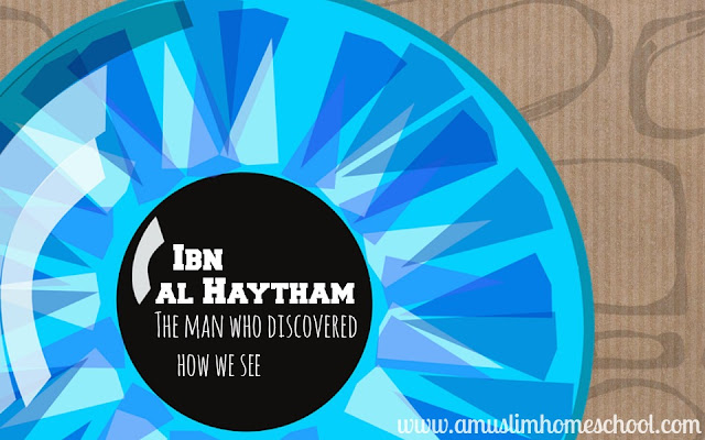 Ibn al Haytham a study of how we see