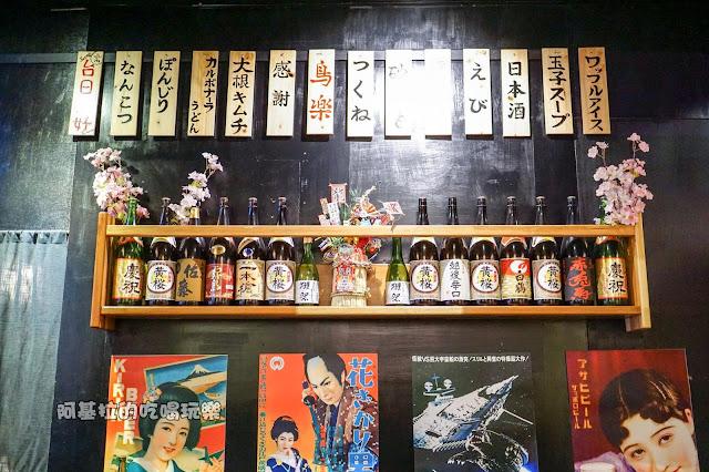 17966407 1291031914283384 632131368025561716 o - 日式料理 鳥樂 串燒日本料理 Toriraku