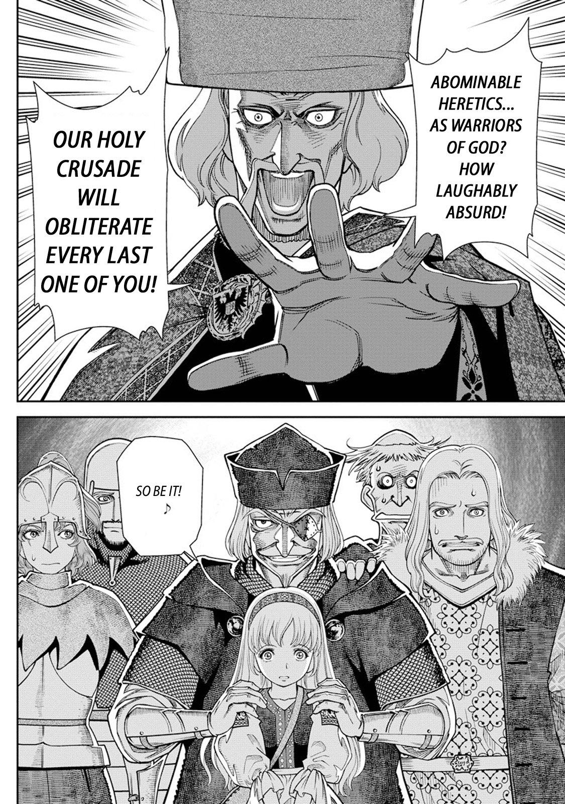Otome Sensou - Chapter 6