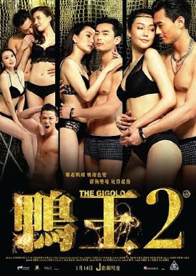 THE GIGOLO 2 (2016) เสน่ห์รักหนุ่มจิ๊กโกโล่ 2 [18+] [SOUNDTRACK ไม่มีบรรยาย]