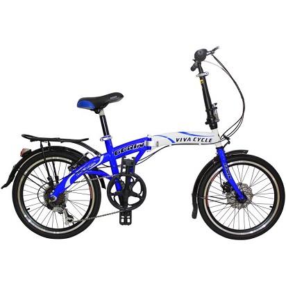 Harga Sepeda Gunung Lipat - Arena Modifikasi