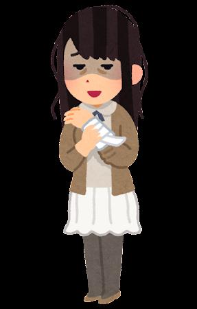 心を病んだ人のイラスト(女性)