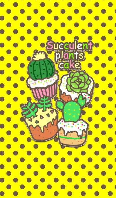 Succulent plants cake