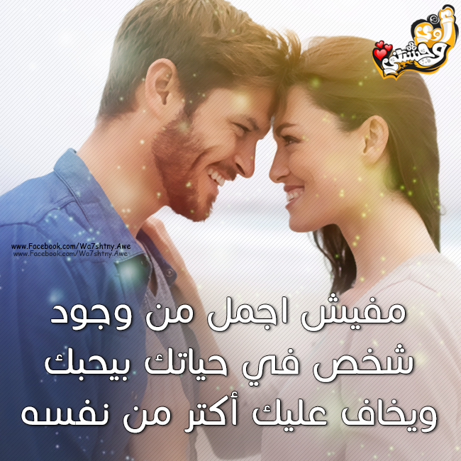 2017 رومانسية 2018 16508527_1902934643284817_5336465542431656310_n.png
