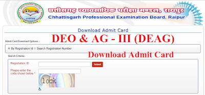 CGVYAPAM Admit Card, Chhattisgarh Exam Admit card, CGPSC Admit Card, CGVYAPAM DEO AG-III Admit Card