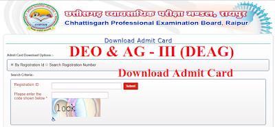 CGVYAPAM Admit Card, Chhattisgarh Exam Admit card, CGPSC Admit Card, CGVYAPAM DEO AG-III Admit Card