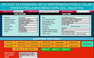 Geveducation: Kumpulan Aplikasi PKG 2019 Terbaru Excel Gratis