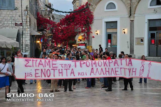 Πανεκπαιδευτικό συλλαλητήριο στις 25 Οκτωβρίου