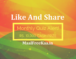 Cash Prize Worth Rs 10000