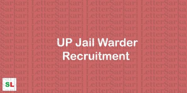 UP Jail Warder Recruitment 2019
