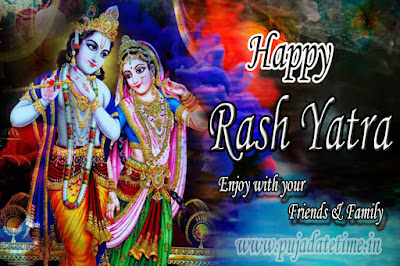 Latest Rash Yatra Wallpaper,