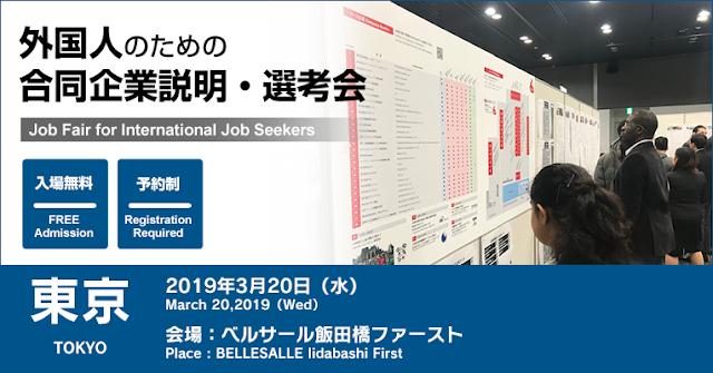 Job fair for international job seeker