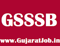 Gujarat Job