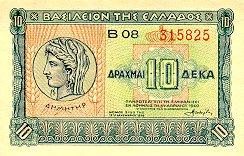 https://2.bp.blogspot.com/-9gHhHRQqqZU/UJjuH5oDpfI/AAAAAAAAKXc/KpUjaDTL8bs/s640/GreeceP314-10Drachmai-1940_f.JPG