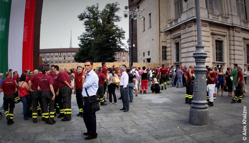 праздник в Турине