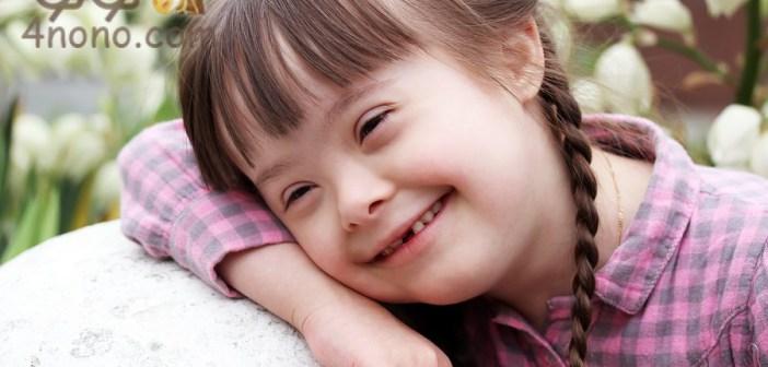 متلازمة داون الطفل المنغولي والخس نصائح لتجنبي ولادة طفل منغولي