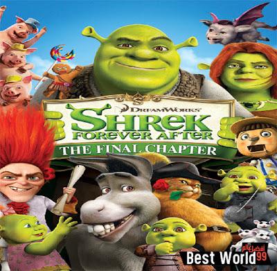 تحميل ومشاهدة فيلم Shrek Forever After 2010 مدبلج