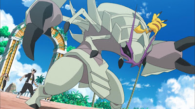 Pokemon Sol y Luna Capitulo 115 Temporada 20 Emperador de la destrucción guzma